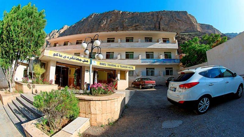 2620 هتل جهانگردی ماکو