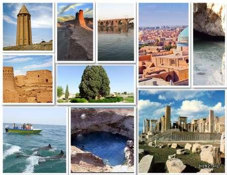 81165939-5698803 کتاب میراث جهانی ایران در یونسکو رونمایی شد
