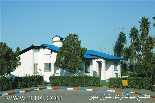 khazar4 مجتمع جهانگردی خزر شهر