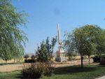شهر قادر آباد