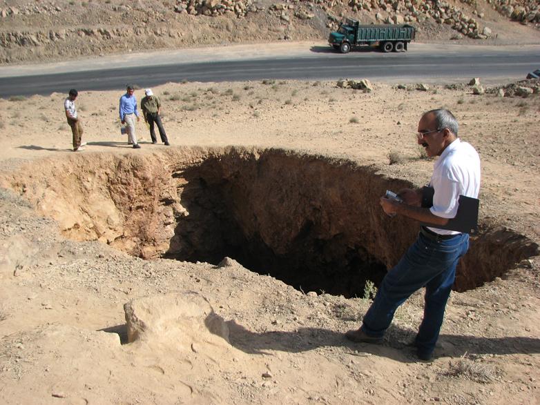 3sh حفره فروکش