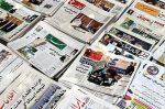 انتقاد از تبلیغات کذب گردشگری در روزنامه ها
