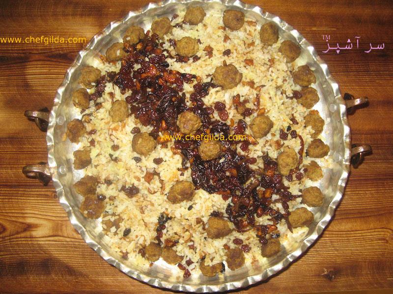 رب پلوی شیرازی