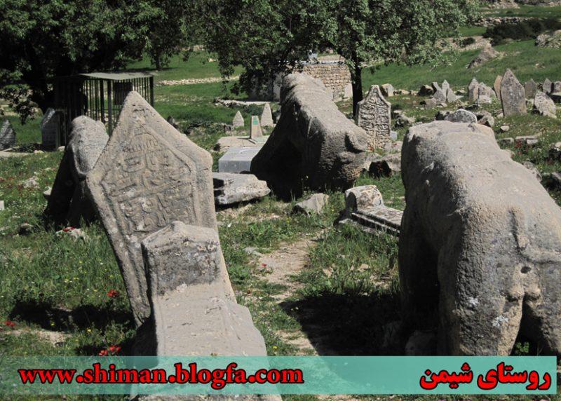 شیمن 10 روستای شیمن