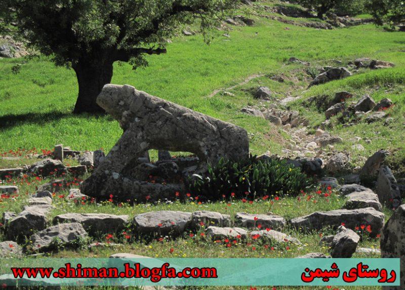 شیمن 121 روستای شیمن