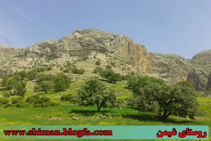 شیمن 13 روستای شیمن