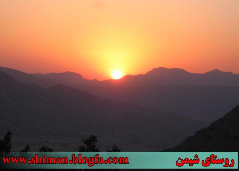 شیمن 2 روستای شیمن