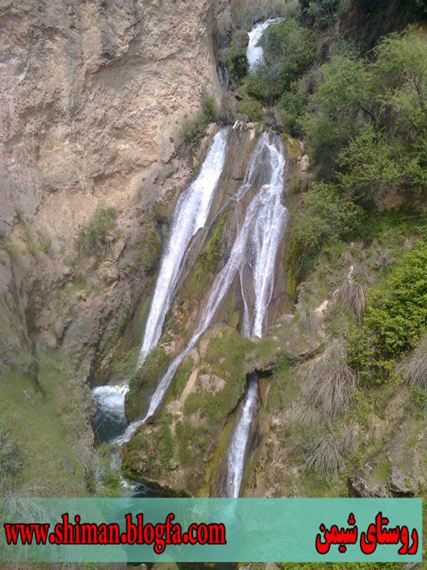 شیمن 6 روستای شیمن