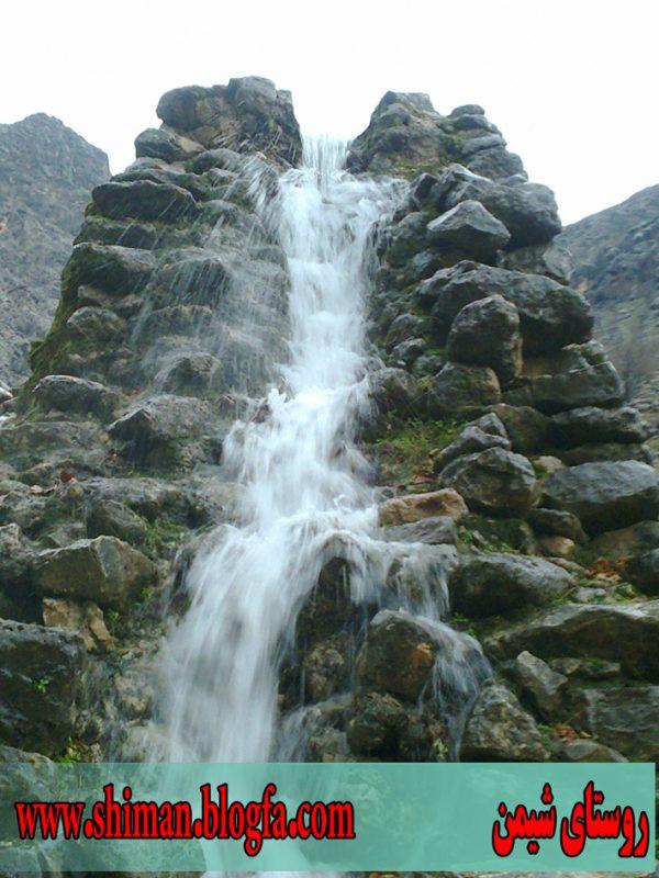 شیمن 8 روستای شیمن