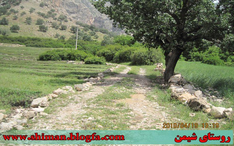 شیمن 9 روستای شیمن