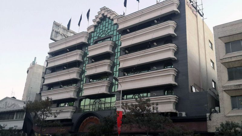 1341 هتل نور مشهد