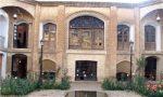 واگذاری ۳۰ بنای تاریخی به بخش خصوصی تا پایان امسال