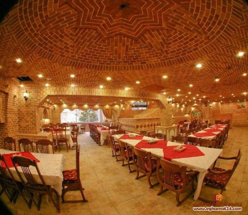27345 (11) هتل جام جم شیراز