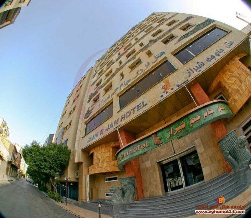 27345 (5) هتل جام جم شیراز