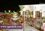 هتل ستاره ( صدف ) اصفهان