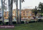 هتل پارسیان آزادی اصفهان
