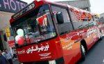 تهرانگردی، تنها گردش شبانه ایران