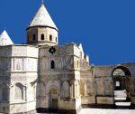 شهر سیه چشمه