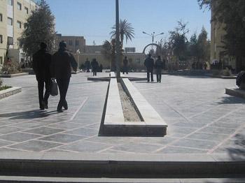 ادیمی شهر ادیمی