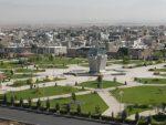 شهر بیدستان