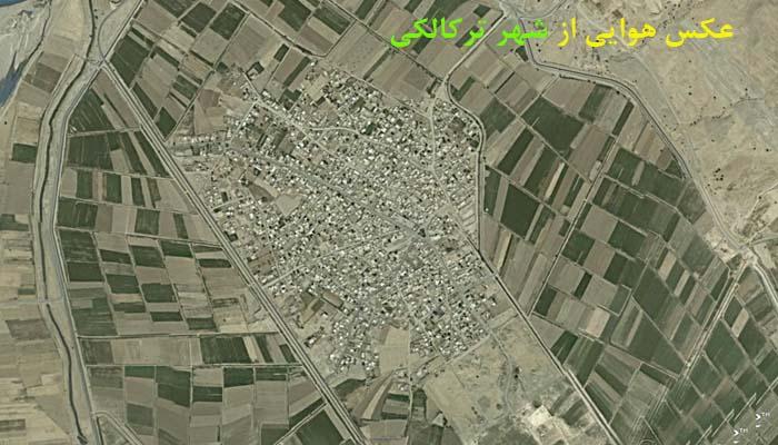 شهر ترکالکی