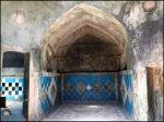 حمام خان ماهان