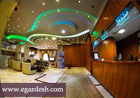 لابی هتل شمس شیراز