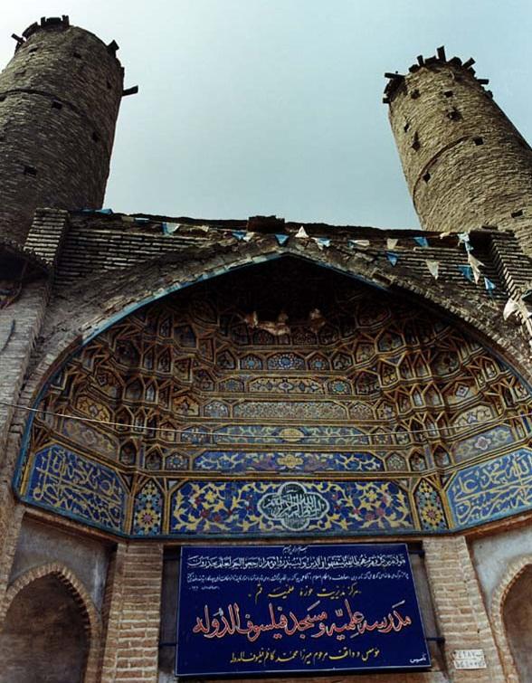 فیلسوف 1 مسجد و مدرسه فیلسوف الدوله