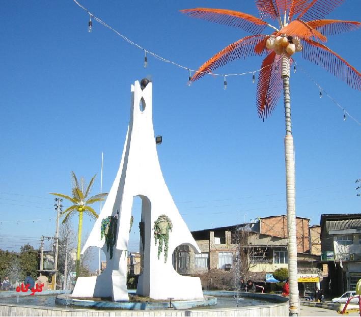شهر گلوگاه