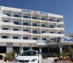 هتل آراميس کيش