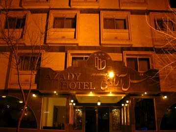 2037 هتل آزادی اصفهان