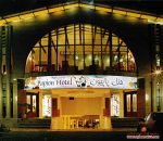 هتل پاپیون تنکابن