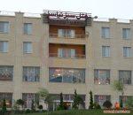 هتل سبز نیاسر