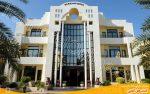 هتل آپارتمان پارسیان کیش