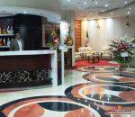 هتل بزرگ پارسیا قم