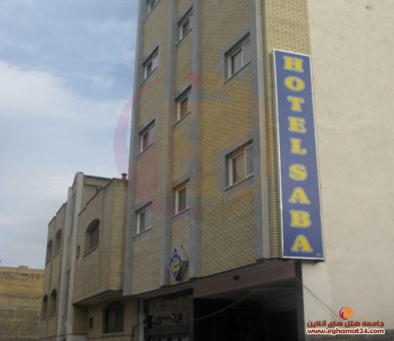 713out_ هتل صبا اصفهان