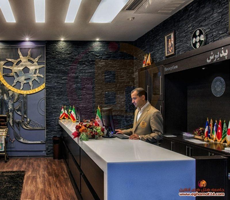 77538 هتل آکادمی تهران
