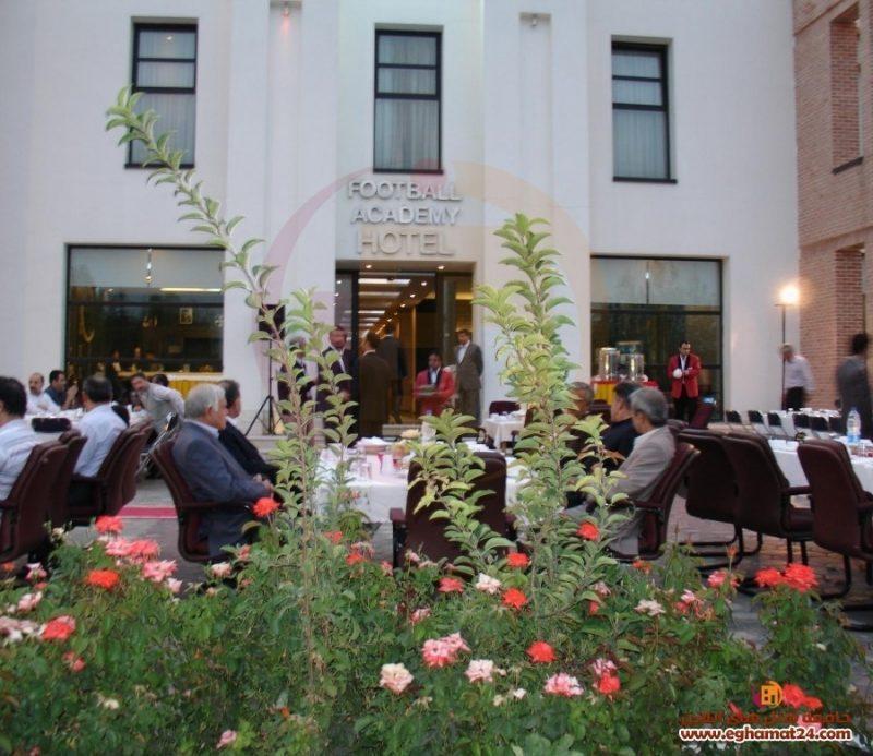 77548 هتل آکادمی تهران
