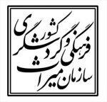 گشایش نمایشگاه دستاوردهای میراث فرهنگی، صنایع دستی و گردشگری در نیاوران