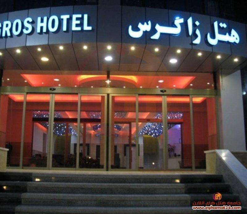 8894_resize هتل زاگرس خوانسار