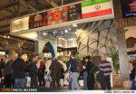 نمایشگاه گردشگری با تفکیک جنسیتی بینالمللی نمیشود