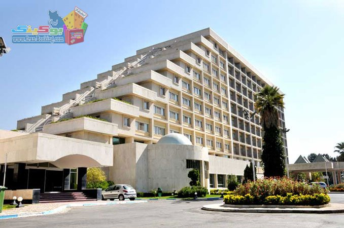 homa-hotel-shiraz هتل هما شیراز