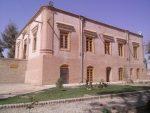 عمارت و باغ نشاط (سالار) تقی آباد
