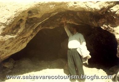 جاورتن 1 مجموعه غارهای جاورتن