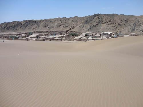 روستاي رضا آباد
