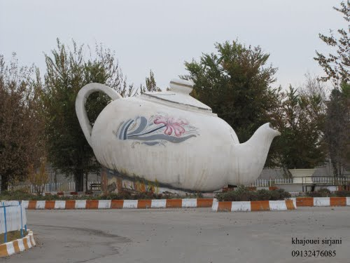 زید آباد 2 شهر زید آباد