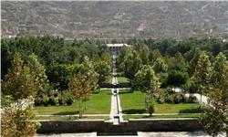 شهر ملک آباد