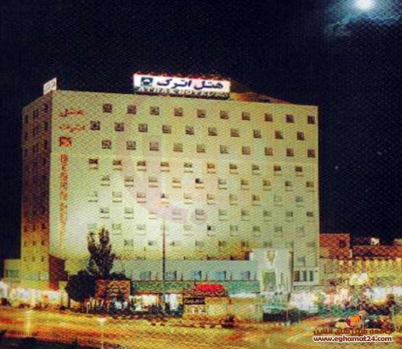461 هتل اترک مشهد