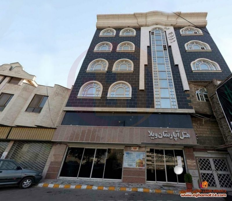 46862 هتل آپارتمان ویلا مشهد