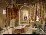 گرانترین شیرینی محلی ایران چند؟